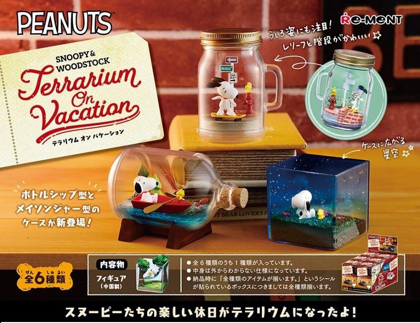 Re-Ment Miniature Peanuts Snoopy /& Woodstock Terrarium on Vacation Full Set