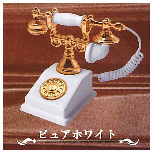Rimeiue Capsule toys Gashapon Antique Telephone Collection # 4 Pure white