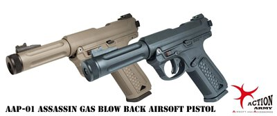 aap-01,action army compang,airsoft,mk1,mk2,ruger,gas blow back,