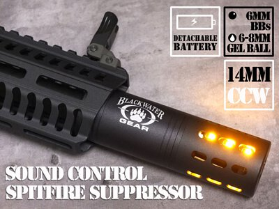classic army,tokyo marui,G&G,smg,aeg,airsoft,softair,Tracer,SPITFIRE,wosport,Silencer,tracer unit,Suppressor,Acetech,XORTECH,