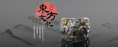 東方文化風潮