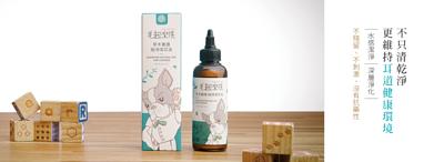 極淨潔耳液具有水感潔淨、深層淨化特色;不只清乾淨,更維持狗狗貓咪耳道健康環境。且不殘留、不刺激、沒有抗藥性。
