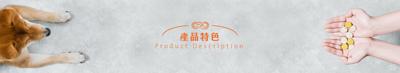 AB益生菌產品特色