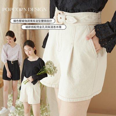 爆米花服飾,秋新品,短褲,POPCORN,MYPOPCORN