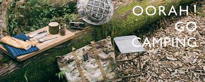 秋季 露營 野餐 軍規  迷彩  旅行 多地形迷彩 用餐 餐墊 鈦餐具 Titanium 個人餐具捲袋
