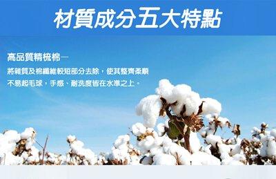 紗比優新品上市活進能竹炭抗菌五指襪材質採用高品質精梳棉