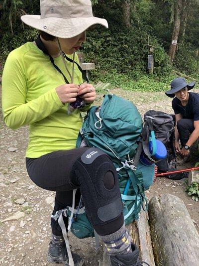 VITAL SALVEO 保健護膝