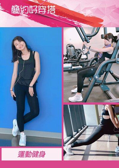 紗比優超彈力無縫壓縮機能長褲適合運動健身休閒時穿著