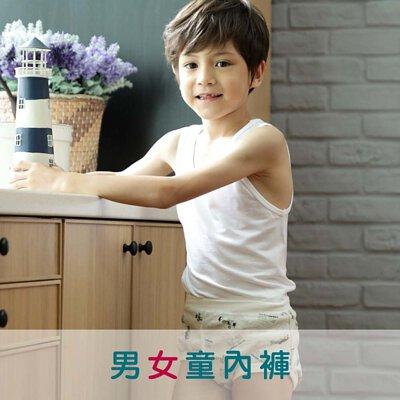 兒童內褲推薦