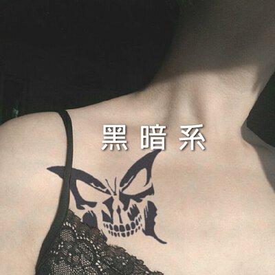暗黑系刺青