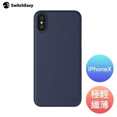Switcheasy 0.35 iPhone X/XS 超輕薄 保護殼