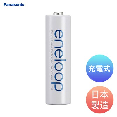 日本製eneloop 充電電池3號 4號Panasonic國際牌低自放電 日本正品