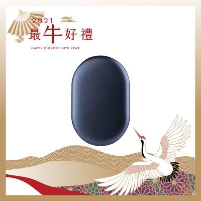 春節限定 小米有品 PMA 酷輕鬆石墨烯 發熱暖手寶 行動電源
