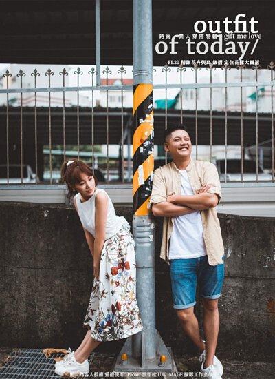 澎澎花樣大圓裙 Floral Midi Skirt / gift me love 愛禮訂製時裝店 / 可訂做任何尺寸