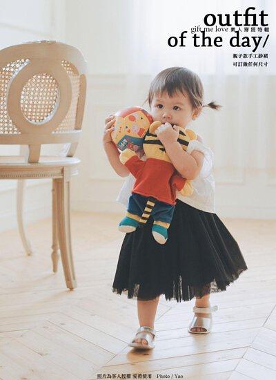 親子系列 幼兒童澎澎紗裙 8層蓬蓬裙(AE21)gift me love 愛禮訂製 小朋友花童 母女裝