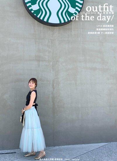 淡淡薄荷綠-限量隱藏版特別色 3層手工拼接紗裙(LT12)gift me love 愛禮訂製時裝店