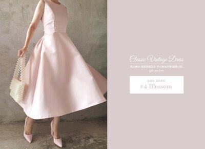復古赫本洋裝 新色 淺粉色 gift me love 愛禮