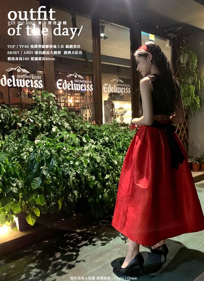 光澤緞面 法式優雅大圓裙 共98色(AE01)gift me love 愛禮訂製時裝店