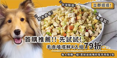 毛食嗑全系列商品