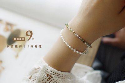 手作銀飾 1件免運/ 珍珠銀飾9折