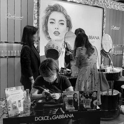 Dolce&Gabbana,DOLCEGABBANATaiwan,DGBeauty,DGtw,DGMissSicily,purfumengraving,台北忠孝SOGO,MSA香水雕刻師,D&G香水雕刻