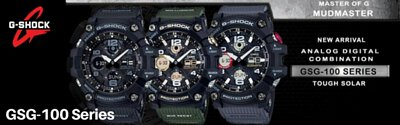 casio gshock mudmaster gsg100 solar watch
