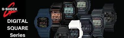 casio digital square watch