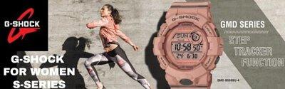 G-Shock G-SQUAD Health and Fitness Bluetooth Digital Women Watch