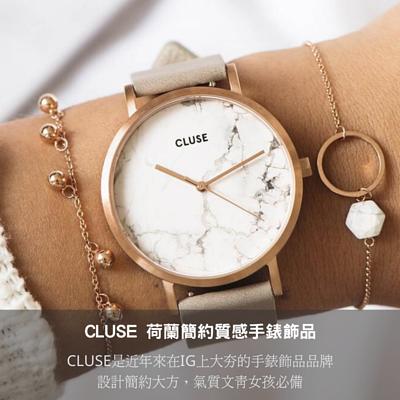 CLUSE 荷蘭簡約質感手錶飾品