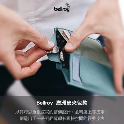 澳洲Bellroy 皮夾包款