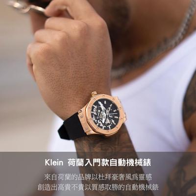 Klein 入門款自動機械錶