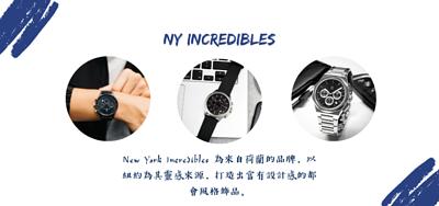 NY Incredibles 荷蘭三眼錶