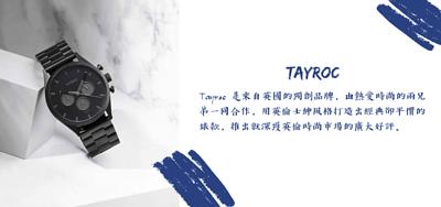 Tayroc 藍寶石錶款