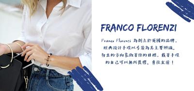 Franco 弓箭手環