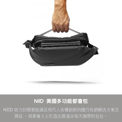 NIID 美國多功能都會包包系列