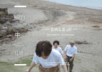 "<img src=""70s-vintage-clothing-全面5折.jpeg"" alt=""70s-vintage-clothing-全面5折"">"