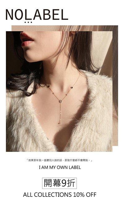 https://www.elisa-gems.com/categories/%E9%A0%85%E9%8D%8A-necklaces