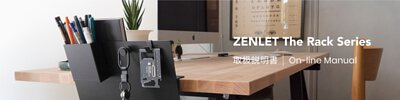 ZENLET The Rack Series On-line Manual