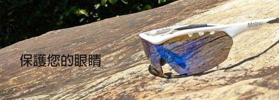 摩拉的使命是設計眼鏡並持續創新 保護全球消費者的眼睛 免於受到外在威脅