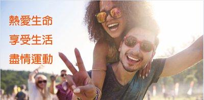 MOLA摩拉太陽眼鏡提倡熱愛生命、享受生活、盡情運動。  摩拉的每一個太陽眼鏡都蘊含著摩拉對於戶外活動的熱情與堅持。  摩拉希望透過自身不斷的創新及提升,能與更多人分享摩拉的熱情生活理念。