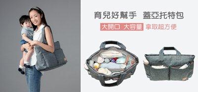 zoila 側背包 肩背包 托特包 時尚媽媽包推薦