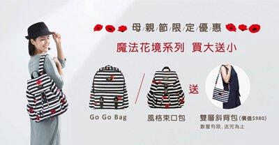 zoila 後背包 肩背包 斜背包 時尚媽媽包推薦