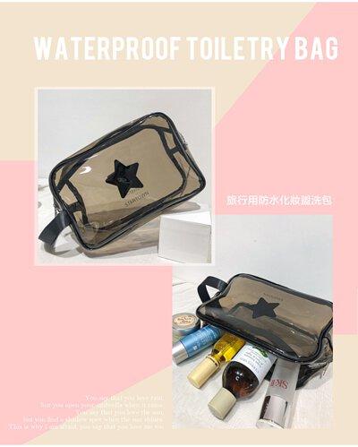 旅行必備款!防水化妝盥洗包