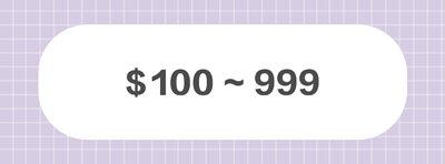 價格分類- 100 ~ 999元,千元以下包款