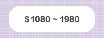 價格分類- 1080 ~ 1980 元