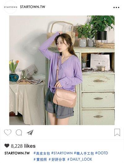 柔軟綿羊皮 雙袋拉鍊設計 斜背包 【大版- 紅茶多的奶茶色】