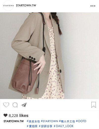 instagram美美開箱照 / 實拍照