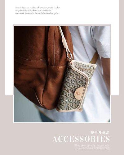 配件,飾品,零錢包。這裡通通有。