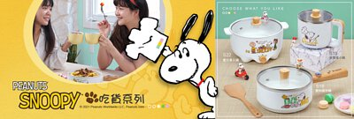 【SNOOPY 史努比】吃貨系列