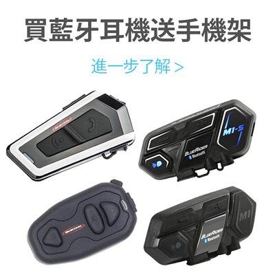 指定藍芽耳機買兩組就送手機架